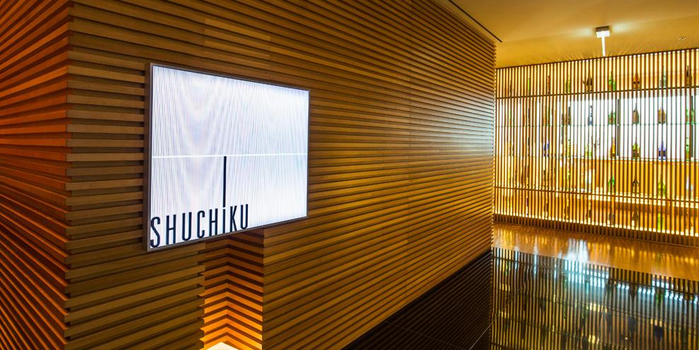 Shuchiku 01
