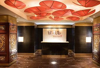 워킹온더클라우드 (59F European Restaurant & Bar) 내부 이미지