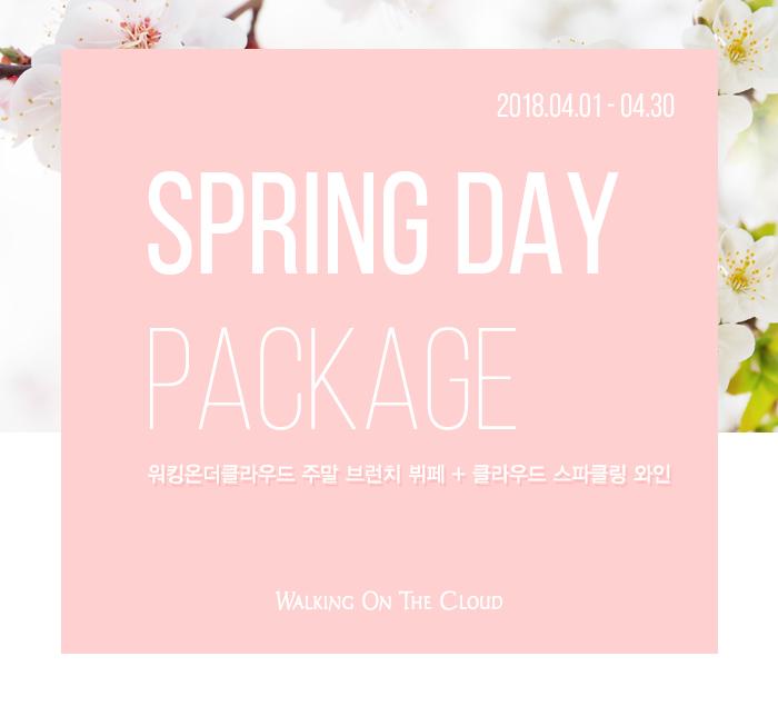 봄날 패키지_01